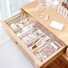 梳妝台抽屜整理盒分隔板化妝品格子壓克力鏡櫃口紅收納盒神器透明 夏季特惠