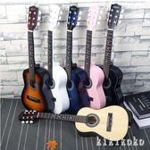 吉他初學者學生30寸民謠吉他民謠成人男女兒童新手入門練習吉它   XY5729  【KIKIKOKO】TW