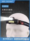 手電筒 頭燈強光充電超亮led頭戴式礦燈多功能小手電筒夜釣魚家用疝氣燈 晶彩 99免運