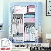 簡易布衣櫃布藝鋼架單人宿舍小衣櫃簡約現代經濟型組裝小衣櫥