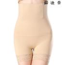 高腰提臀收胃塑形緊身平角安全褲薄款...