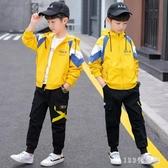 男童春秋裝洋氣大碼套裝韓版新款加絨帥氣連帽外套長褲兩件套 EY9803【123休閒館】