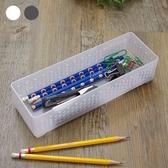 日本製置物盒 長型筆筒 長型收納盒 桌面收納 抽屜式整理盒 文具收納盒 小物收納【SV5072】BO雜貨