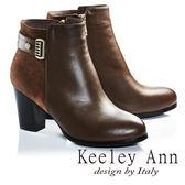 ★2016秋冬★Keeley Ann時尚步伐拼接腰帶飾釦全真皮粗跟短靴(咖啡色)  -Ann系列