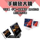 【coni shop】手機放大鏡支架 螢...