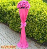 婚慶路引新款中式婚禮花柱裝飾開業布置迎賓花拱門柱
