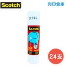 3M Scotch 口紅膠 6808R 8g (24支/盒)