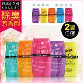 2罐任選組【日本小久保KOKUBO】長效型室內浴廁 除臭去味空氣芳香劑(200ml/罐)