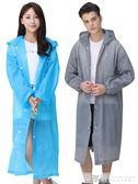 雨衣外套長款全身旅遊透明加厚一次性男女通用便攜式單人戶外雨披 享購