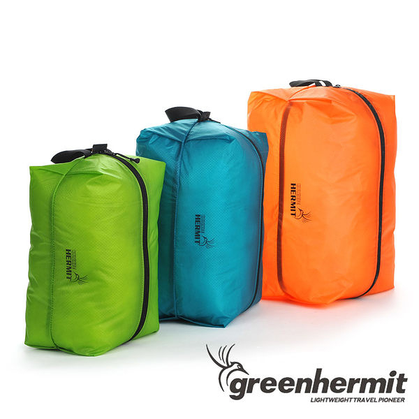 GREEN HERMIT ULTRALIGHT-ZIPP SACK 超輕量防潑水收納袋16L/XL  OD3216