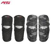 AMU摩托車夏季護膝防風護具防摔騎士保暖加厚機車裝備晴天時尚