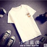 夏季短袖t恤男士新款潮流圓領賤貓體恤韓版個性修身白色半袖男裝『小淇嚴選』