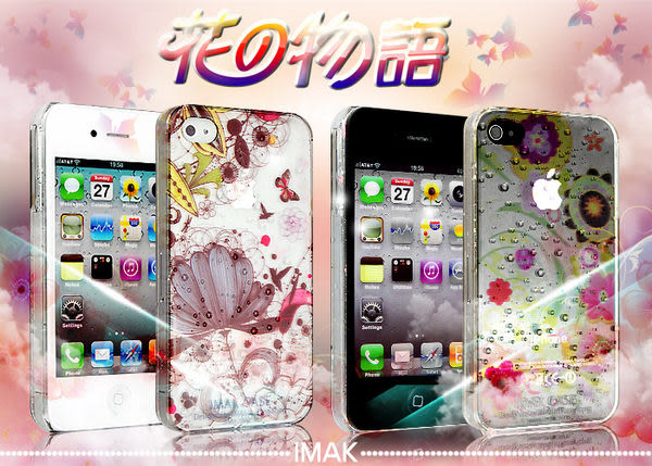 【清倉】Apple iPhone 4S 艾美克雨露殼-花之物語系列 蘋果 iPhone 4 手機保護殼