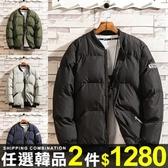 任選2件1280鋪棉外套韓版時尚棒球領鋪棉外套【08B-F0491】