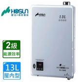 【豪山】H-1305FE 屋內大廈型強制排氣熱水器(13L)-桶裝瓦斯