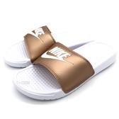 《7+1童鞋》NIKE WMNS BENASSI JDI 古銅復古玫瑰金 輕量 拖鞋 G878 金色