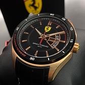 星晴錶業-FERRARI法拉利男錶,編號FE00023,42mm銀錶殼,銀色錶帶款