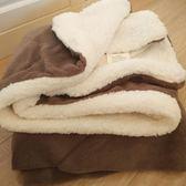 毛毯 小毛毯沙發蓋毯羊羔絨雙層加厚珊瑚絨辦公室午睡午休空調兒童毯子  『歐韓流行館』