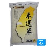 西螺金農真空禾選米3KGX4【愛買】