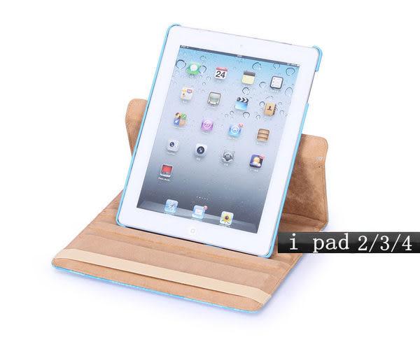 免運mini3/1/2代通用套 小魔女ipad 2/3/4 new iPad通用  Mini 360度旋轉可愛卡通 外殼 皮套