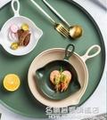 摩登主婦北歐陶瓷烤盤創意網紅盤子手柄把盤微波爐烤箱家用焗飯盤 名購新品