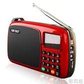 SAST/先科 201收音機老人老年迷你廣播插卡新款fm便攜式播放器隨身聽mp3 歌莉婭