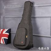 吉他包加厚加棉民謠古典39寸40寸41寸男女雙肩背包防水 DJ6166『毛菇小象』