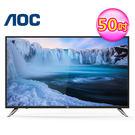 【AOC】50吋 4K UHD 智慧聯網 淨藍光液晶電視(LE50U7570) 送OVO 4K影音電視盒(OVO-N1)