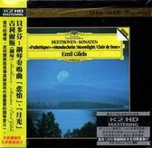 【停看聽音響唱片】【K2HD】貝多芬:鋼琴奏鳴曲「悲愴」、「月光」吉利爾斯(鋼琴)