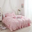 公主床罩 花棲 粉紅色 5尺 標準雙人 薄床罩四件組 公主床裙 蕾絲  薄紗 荷葉邊 床裙組 床罩組