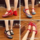 婚鞋 漢服鞋婚鞋老北京布鞋女民族風繡花鞋紅色跳舞鞋百搭   琉璃美衣