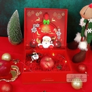新年禮盒禮袋 禮盒包裝盒空盒大號禮物盒子ins風平安夜蘋果裝飾禮品盒-三山一舍JY