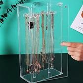 高清亞克力項鏈收納盒首飾盒鎖骨鏈手鏈透明展示架防塵旋轉收納架中秋特惠