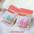 【KOREA】電動磨腳皮機/去角質機,專用替換頭一組2個,粉紅色、粉綠色(隨機出貨)!