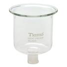 金時代書香咖啡 Tiamo  冰滴中玻璃壺  HG6357