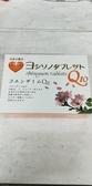 日本Q10錠 60粒/盒*6盒