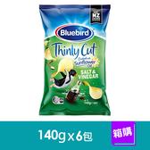 Bluebird Thin Cut 薄片系列 -海鹽酸醋口味(140gx6包)-箱購