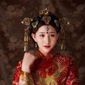 中式婚禮髮飾套裝古裝新娘飾品配飾秀禾服龍鳳褂鳳冠搭配頭飾套裝