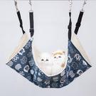 寵物吊床 貓吊床秋冬掛式掛窩秋千寵物貓咪墊厚款加絨貓鐵籠貓窩倉鼠龍貓床 宜品