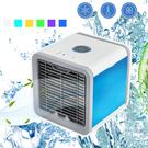 現貨 微型冷氣機 制冷風機 USB加濕器 迷妳風扇 便捷式空調家用辦公室 雙12