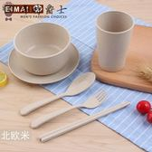 限時8折秒殺餐具環保小麥秸稈餐具兒童碗筷六件套防燙寶寶輔食米飯碗勺筷叉套裝