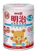 【MEIJI明治】金選嬰幼兒奶粉/ 1-3歲/ 850g/瓶X8瓶(箱購)