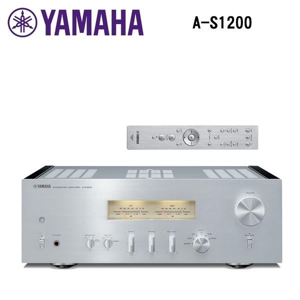 YAMAHA 山葉 A-S1200 綜合擴大機 旗艦Hi-Fi系列 公司貨 保固三年