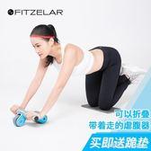 雙十二狂歡購折疊健腹輪健身器材家用腹肌瘦肚子女士鍛煉身體收腹滾輪健腹器