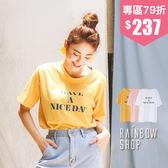 HAVE A NICE DAY配色T恤-BB-Rainbow【A48755】