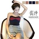 EASON SHOP(GW5646)實拍一字領撞色拼接短版防走光露鎖骨針織背心女上衣服彈力貼身內搭衫平口小可愛