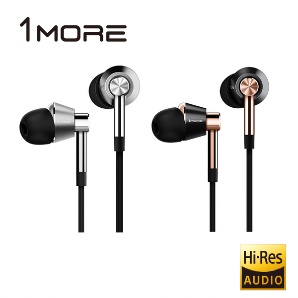 1MORE E1001 三單元圈鐵耳機(金)