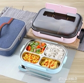 保溫飯盒-304不銹鋼飯盒便當盒保溫學生食堂分格高中便攜分隔型上班族餐盒 多麗絲