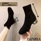 PAPORA方頭銀跟素面低跟短靴KK9336黑色