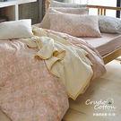 被單/被套-雙人-針織棉-日式簡約設計-...